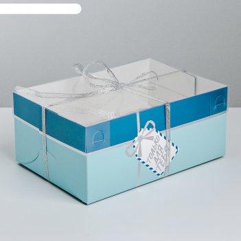 Коробка для капкейка «только для тебя», 23 x 16 x 10 см