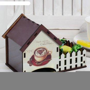 Чайный домик кофе, 10,5х12 см