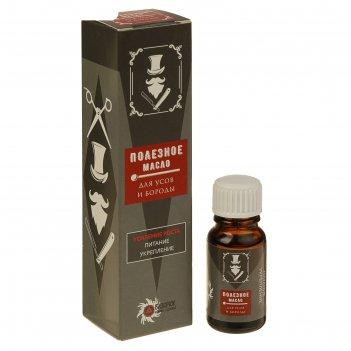 Полезное масло «бизорюк» для усов и бороды активация роста, 10 мл