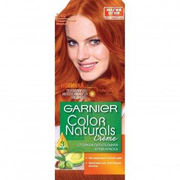Краска для волос garnier color naturals, тон 7.40, пленительный медный