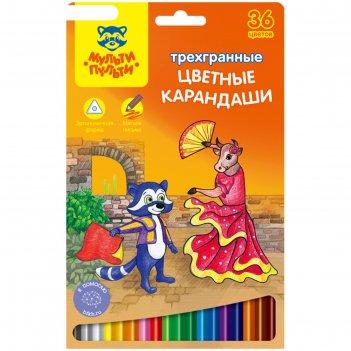 Карандаши цветные 36 цветов мульти-пульти «енот в испании»