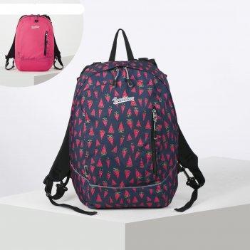 Рюкзак молодежный seventeen, 43*32*19 дев двусторонний, розовый/синий svhb