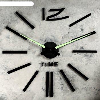 Часы-наклейка diy кайро, флуоресцентные стрелки, 120 см