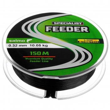 Леска salmo specialist feeder 150 м, 0,32 мм
