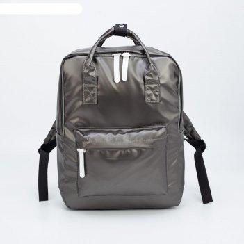 Рюкзак-сумка, отдел на молнии, наружный карман, цвет серый