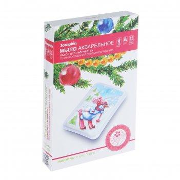 Набор для творчества снеговик мыло акварельное   981007