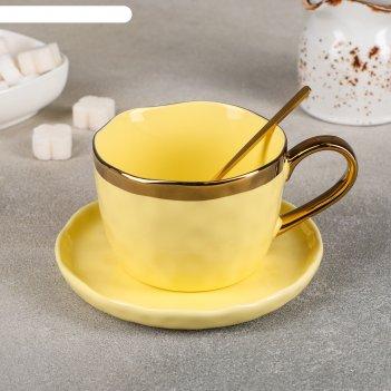 Чайная пара «латона», чашка 250 мл, 12,8x9x6,5 см, блюдце 13,5x1,5 см, лож