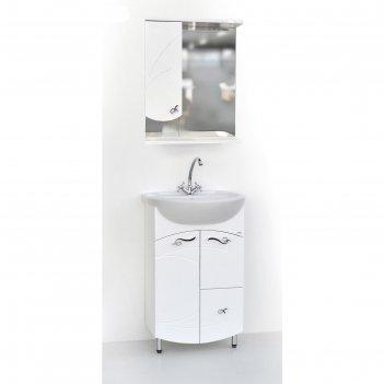 Набор мебели фантазия 55: тумба с раковиной + шкаф-зеркало