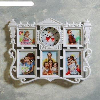 Часы настенные, серия: фото, дом, 5 фото, плавный ход  37х49 см, 1аа, белы