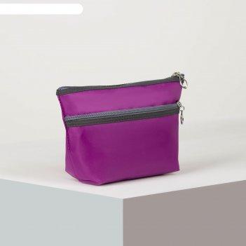 Косметичка дорожная, отдел на молнии, наружный карман, цвет фиолетовый