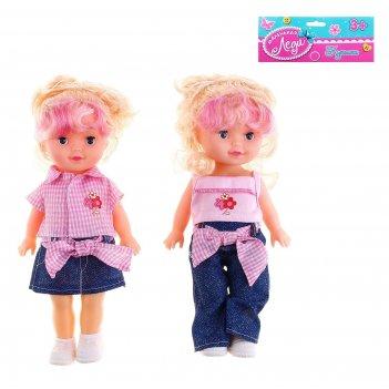 Кукла маленькая леди, микс