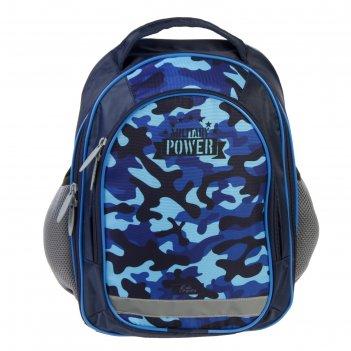 Рюкзак школьный с эргономичной спинкой, calligrata, 37 х 27 х 16, «милитар