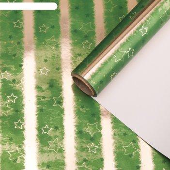 Бумага для декорирования комета, металлизированная, зелёный, 0,7 х 10 м