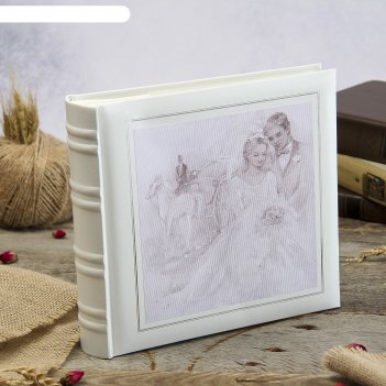 Фотоальбом на 180 фото 10х15 см climax св 46180 ms свадебные книжный п-т