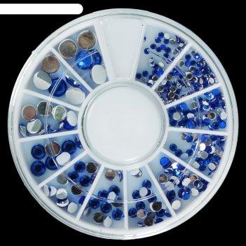 Стразы для декора ногтей, 1,5/2/2,5/3/4/5 мм, цвет синий