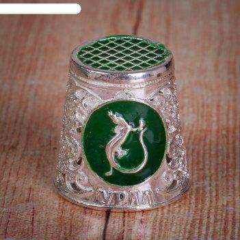 Наперсток сувенирный урал, 2,2 х 2,5 см