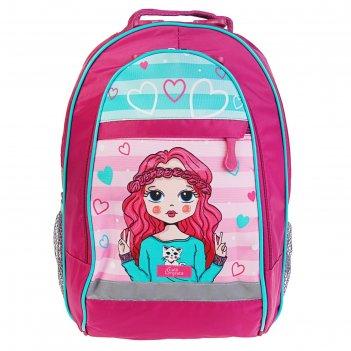 Рюкзак школьный с эргономичной спинкой, calligrata, 39 х 24 х 19, «девочка