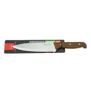 Нож шеф кн-109 28см. дер.ручка