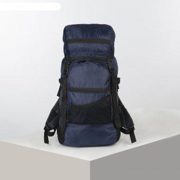 Рюкзак тур спутник, 30л, отд на шнурке, 2 н/кармана, синий/черный