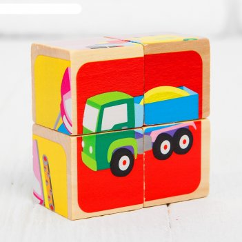 Кубики машинки, 4 шт.