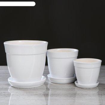 Набор кашпо глория белый, 0,5 л, 1 л, 2 л