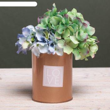 Металлическое кашпо для цветов love, 10 х 12,5 см