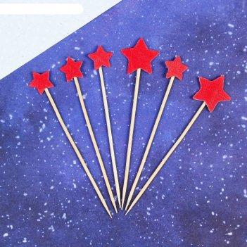 Топпер звёзды набор 6 шт, цвет красный