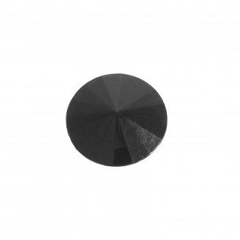 Пуговица декоративная на ножке конус, 15 мм, цвет чёрный