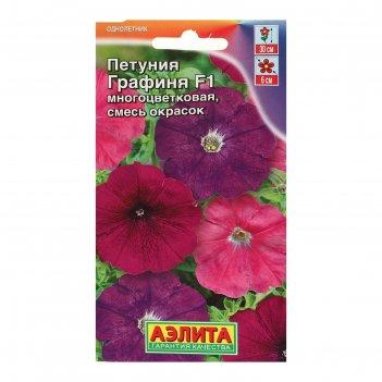 Семена петуния графиня f1 огоцветковая, смесь окрасок
