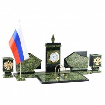Настольный набор с гербом флагом россии