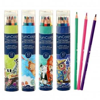 Карандаши цветные 12 цветов funcolor, пластиковые, трёхгранные, в картонно