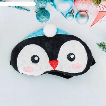 Маска для сна пингвин