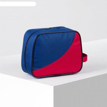 Косметичка дорожная, отдел на молнии, цвет синий/красный