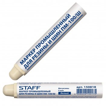 Маркер-паста промышленный staff пм-100/ш для резины и шин, белый