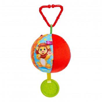 Игрушка мягконабивная мячик развивающий,  с петельками 10см*10см