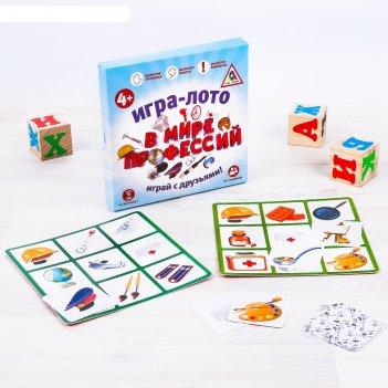Игра настольная детская игра-лото. в мире профессий, 15,9х15,9 см