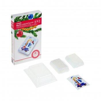 Мыло акварельное снегурочка 981012