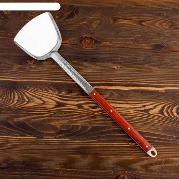 Шумовка для казана 62см, ширина 15см, с деревянной ручкой