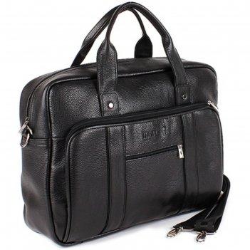 Портфель мужской, 45х14х32 см, отдел на молнии, 2 наружных кармана, длинны