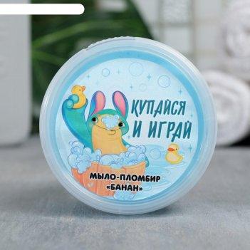 Детское мыло-суфле купайся и играй