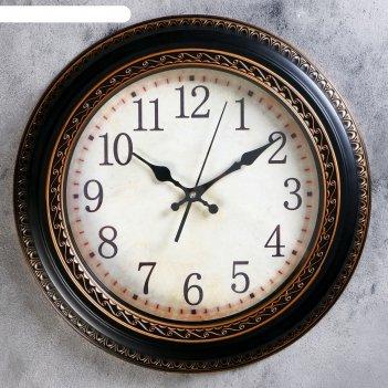 Часы настенные, серия: классика, джулия, d=40 см