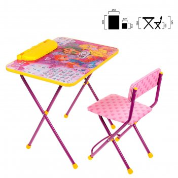 Набор детской мебели винкс: азбука 2 складной: стол, мягкий стул и пенал,