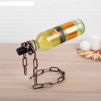 Подставка для бутылки «цепь», 8,5x13x19 см, цвет коричневый