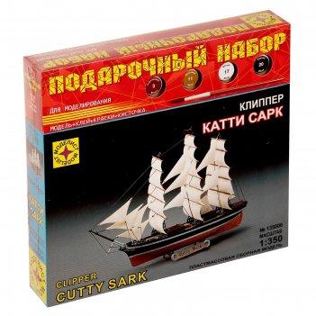 Набор сборной модели - корабль клипер катти сарк в подар. коробке(1:350)
