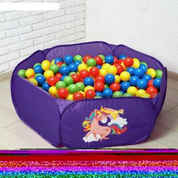 Палатка детская, сухой бассейн для шариков единорог микс