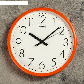 Часы настенные круглые оранжевая классика