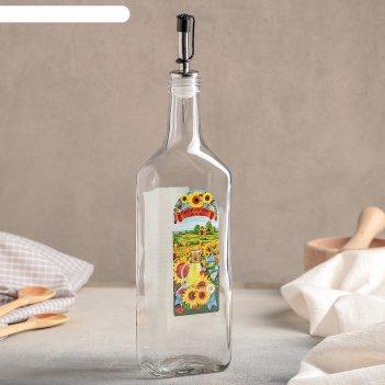 Бутылка для подсолнечного масла 500 мл