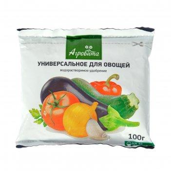 Удобрение минеральное агровита для овощей универсальное, 100 г