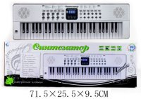 Синтезатор бел. 54 клав., микроф., 12 мелод