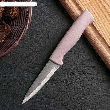 Нож для чистки овощей ринго, лезвие 9 см, цвет микс